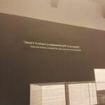 """Visitando la mostra """"16 ottobre 1943. La razzia"""""""