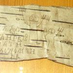 """""""Inchiostro, pennino e corteccia di betulla: cosa disegnavano i bambini nel Medioevo"""", di Amalia Gravante"""